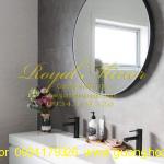 Gương phòng tắm viền khung đen cao cấp